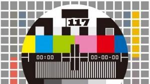 Vorbereitung auf Berlin noch 117 Tage